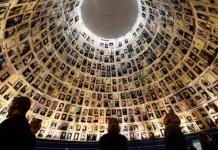 La Sala dei Nomi nello Yad Vashem, il memoriale ufficiale alle vittime dell'Olocausto a Gerusalemme