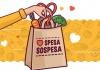 Spesa Sospesa Caserta