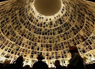 Gerusalemme, Yad Vashem, l'Ente nazionale per la Memoria della Shoah