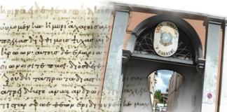 Anche il Liceo Giannone di Caserta celebrerà la Giornata Mondiale della Lingua Greca 2021