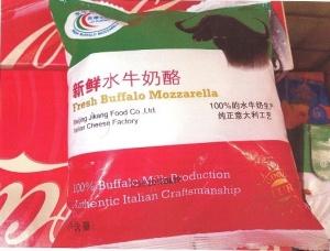 mozzarella cinese
