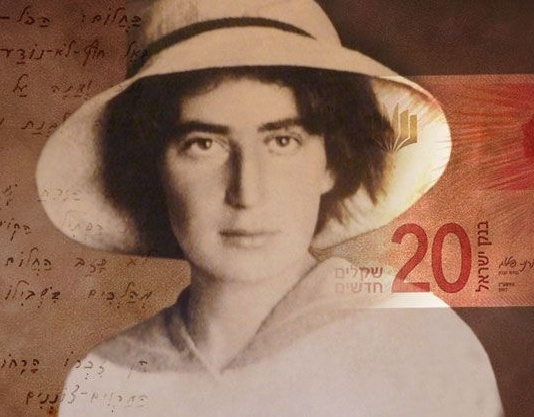 Rachel Bluwstein, una delle prime poetesse ebraiche